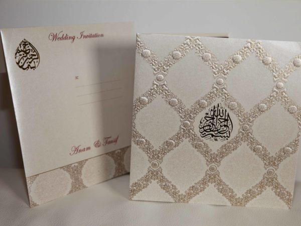Muslim wedding Cards modern classy_03