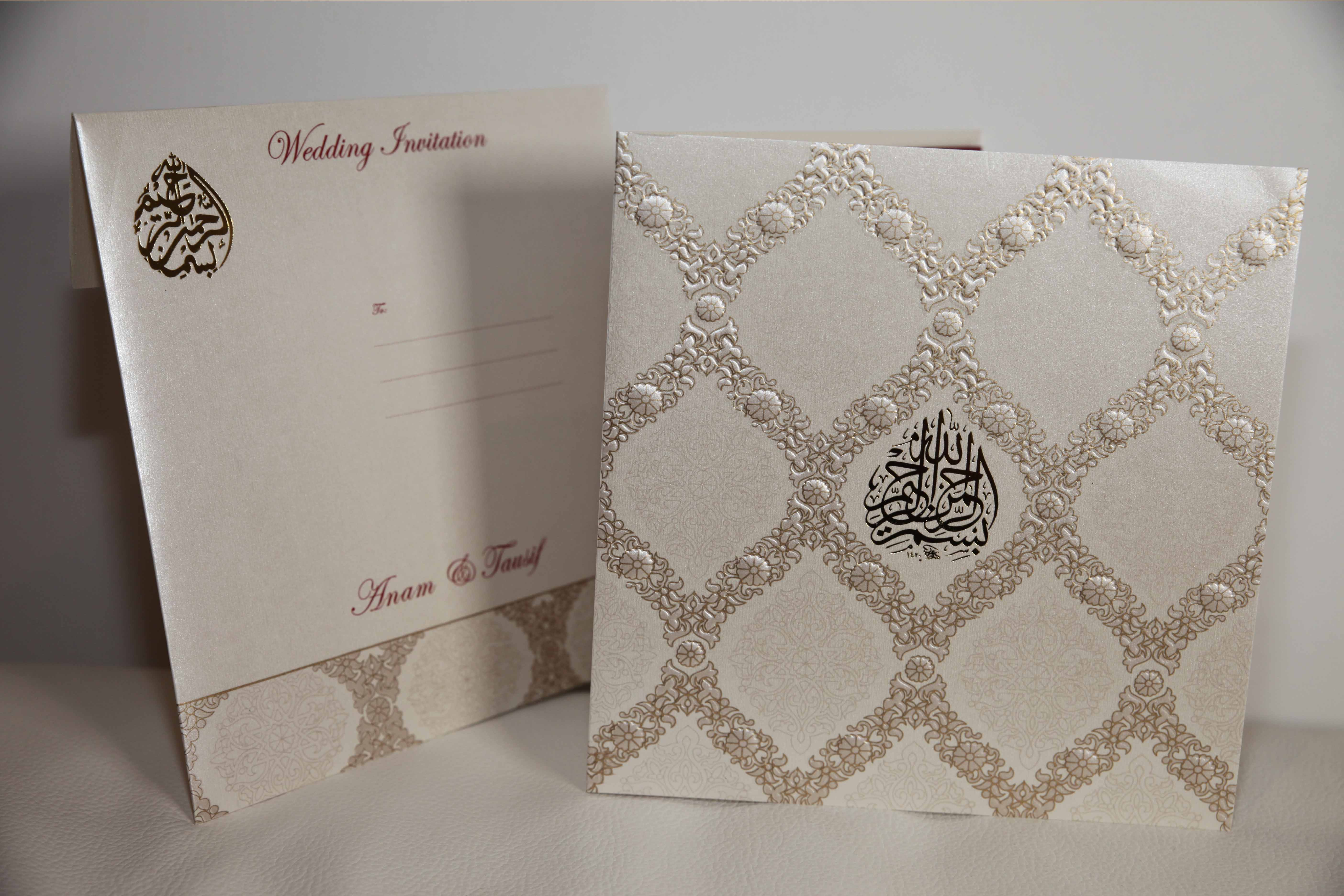 Modern Indian Wedding Invitations Uk: Muslim Wedding Cards Is A Well Known Brand In The UK