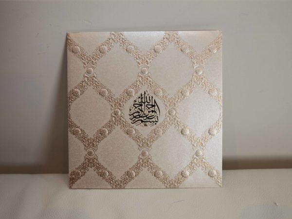 Muslim wedding Cards modern classy_02