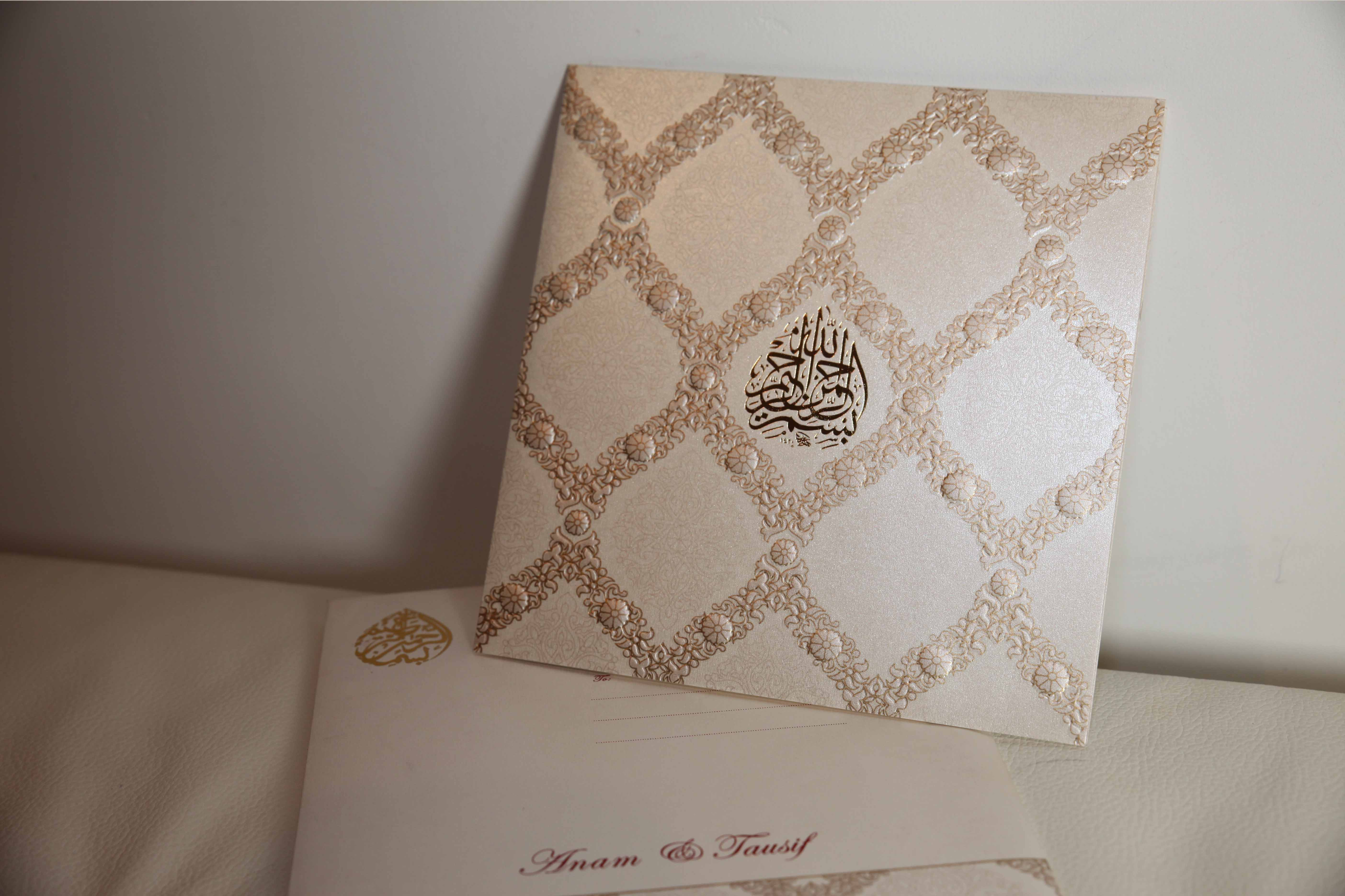 Muslim wedding Cards is a well known brand in the UK