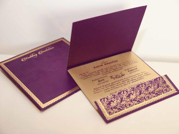 Foil flora purple hindu wedding invitation_01